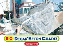 Bio Decap'Beton Guard Concentre